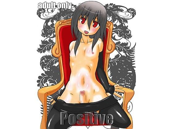 【guiltychian 同人】positive