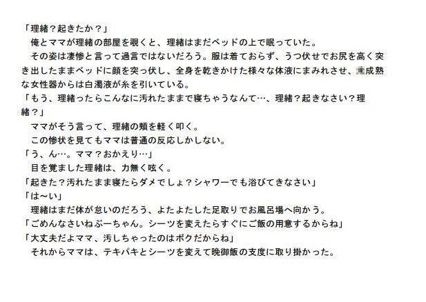 d_063078jp-001.jpgの写真