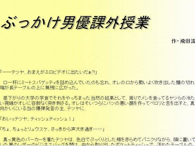 d_063112jp-001.jpgの写真