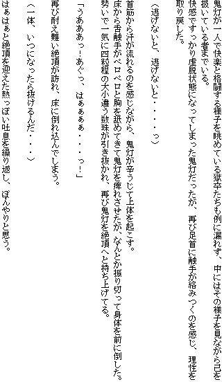 d_063486jp-004.jpgの写真