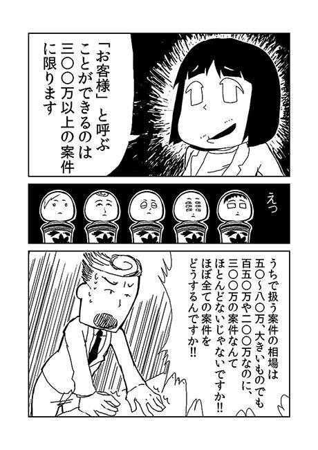 d_064065jp-001.jpgの写真