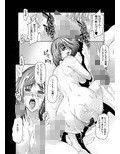 蜜と欲vol.2 義母との性生活_同人ゲーム・CG_サンプル画像02