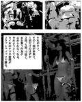 アジアの売春風俗天国は一度でも体験すると麻薬中毒のように抜け出せなくなる。_同人ゲーム・CG_サンプル画像03