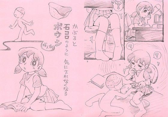 【漫画 / アニメ同人】かぶると石コロのように気にされなくなるボウシ