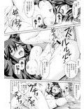 ヤルラヤル_同人ゲーム・CG_サンプル画像03