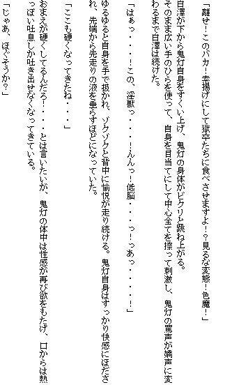 「ほっこり桃源郷」(錦ヶ浦鯉三郎)