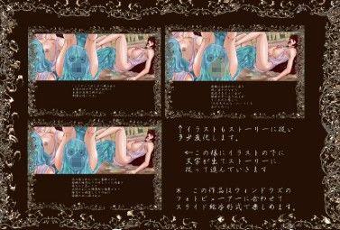 d_065104jp-002.jpgの写真