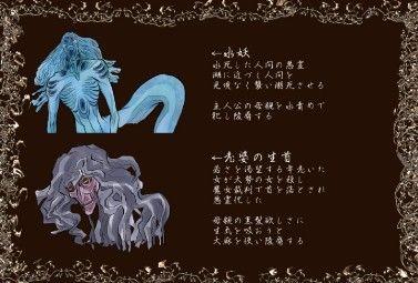 d_065104jp-003.jpgの写真