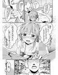 雷電のひみつ ―おっぱい編_同人ゲーム・CG_サンプル画像03