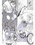 魔理沙はキノコパワーを手に入れた!_同人ゲーム・CG_サンプル画像02