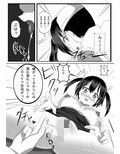 汚れた二航戦_同人ゲーム・CG_サンプル画像02