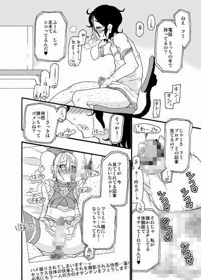 砂上の城・散/Castle・imitation:3