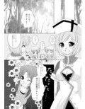 Strawberry Milk Vol.5.5_同人ゲーム・CG_サンプル画像02