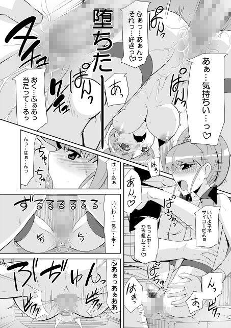 Re: Re: カラオケで!