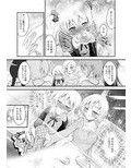 Mami × Shota_同人ゲーム・CG_サンプル画像02