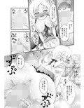 Mami × Shota_同人ゲーム・CG_サンプル画像03