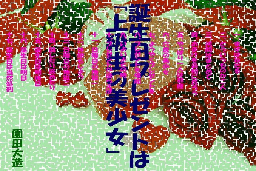 d_066112jp-001.jpgの写真