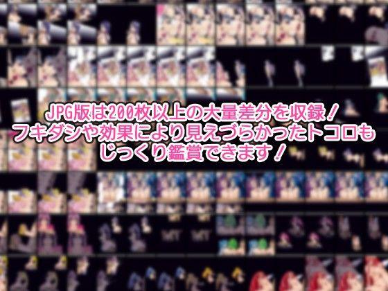 d_066167jp-003.jpgの写真