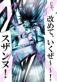 [同人]「ラース 剣山激闘編vol.78~vol.80(動画+画像)」(橘怜)