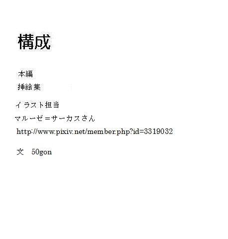d_066178jp-002.jpgの写真