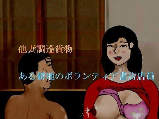 熟女シリーズ_同人ゲーム・CG_サンプル画像01
