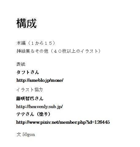 d_066709jp-002.jpgの写真