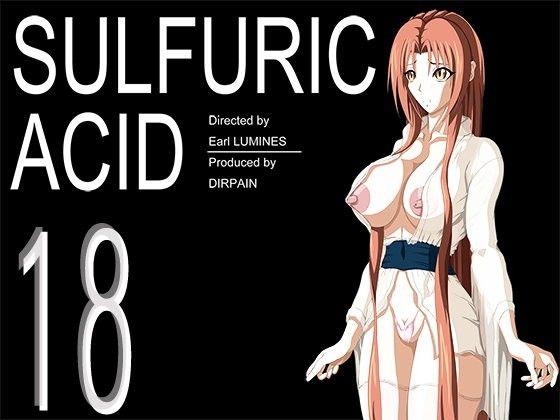 SULFURIC ACID 18_同人ゲーム・CG_サンプル画像01