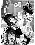 トラブルブラックIII-暗黒楽園計画-_同人ゲーム・CG_サンプル画像02