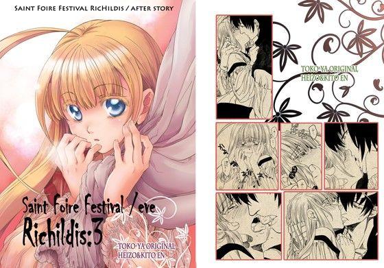 【オリジナル同人】Saint Foire Festival/eve Richildis:3
