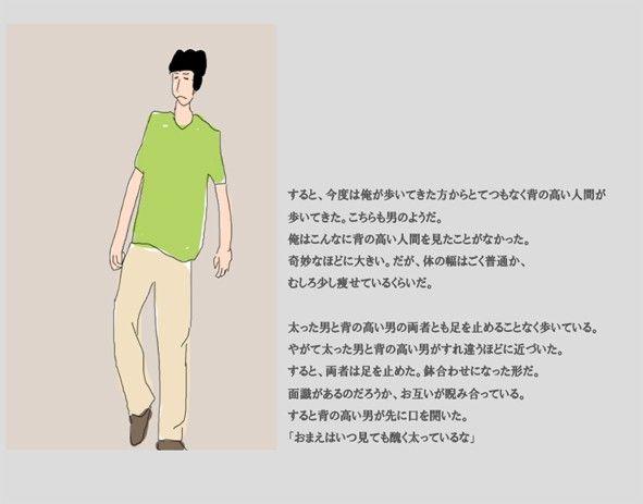 d_066901jp-001.jpgの写真