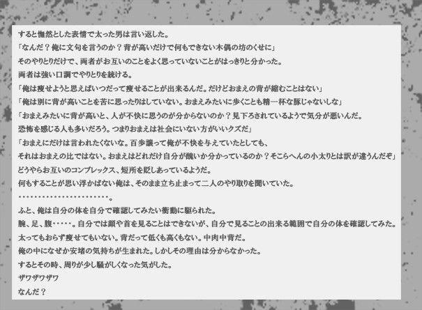 d_066901jp-002.jpgの写真