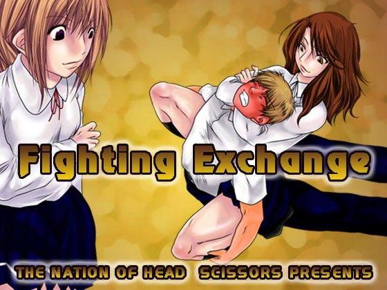 Fighting Exchange