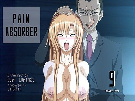 【ソードアート・オンライン 同人】PAIN ABSORBER 9