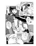 NIGHTHEAD AMAZON_同人ゲーム・CG_サンプル画像03