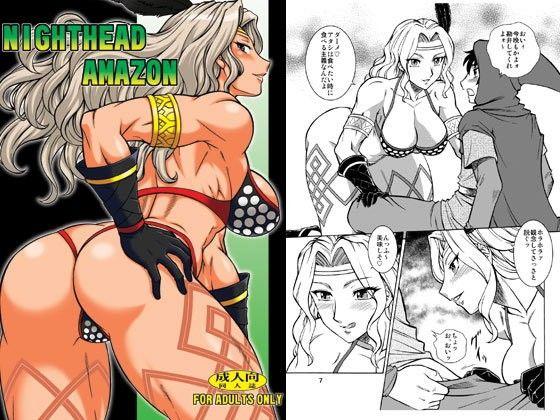 NIGHTHEAD AMAZON_同人ゲーム・CG_サンプル画像01