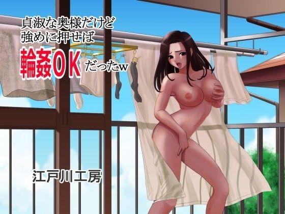 ハレンチ奥様あさみ_同人ゲーム・CG_サンプル画像01