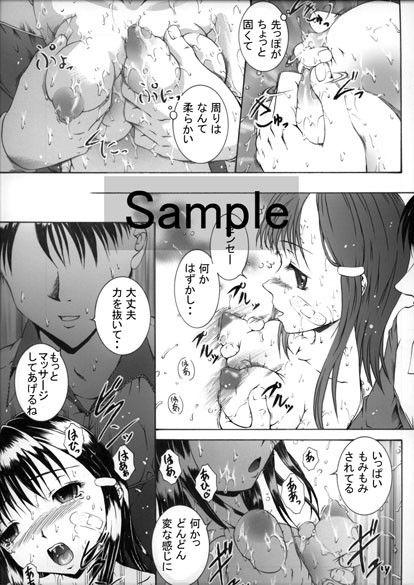 [同人]「ぷよっコ!トレーニング」(うららら倉庫)