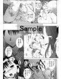 ぷよっコ!トレーニング_同人ゲーム・CG_サンプル画像02