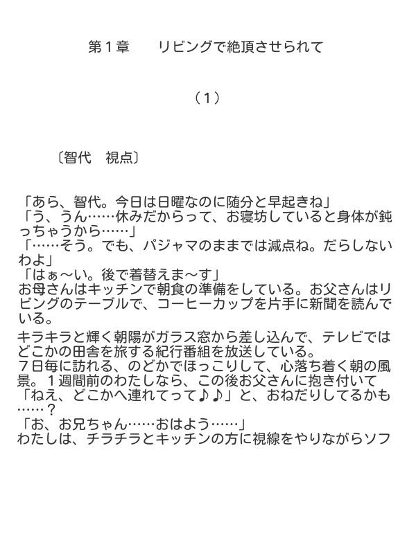 d_068187jp-001.jpgの写真