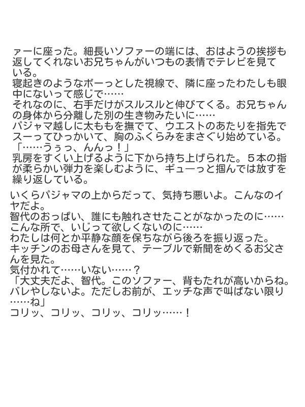 d_068187jp-002.jpgの写真