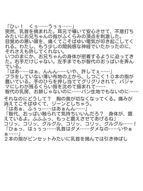 d_068187jp-003.jpgの写真