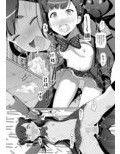 ホワイトロビン敗れたり!!_同人ゲーム・CG_サンプル画像03