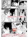 禁断の果実~娘の友達~_同人ゲーム・CG_サンプル画像03