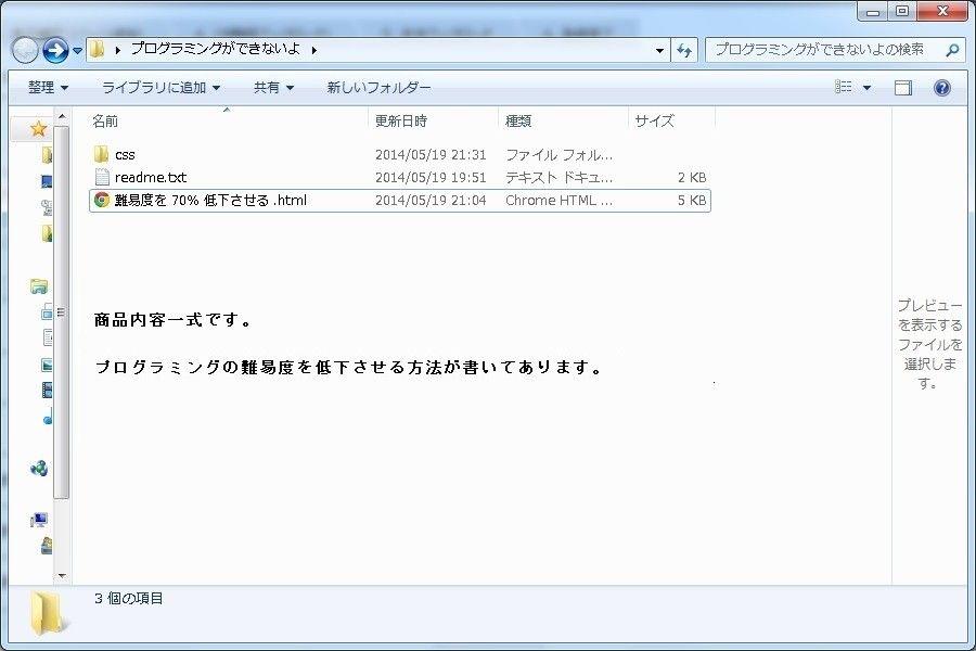 d_069090jp-001.jpgの写真