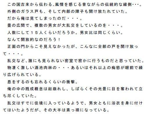 d_069327jp-002.jpgの写真