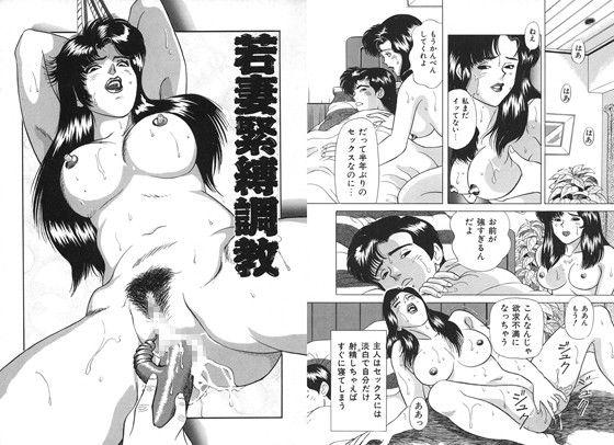 若妻緊縛調教_同人ゲーム・CG_サンプル画像01