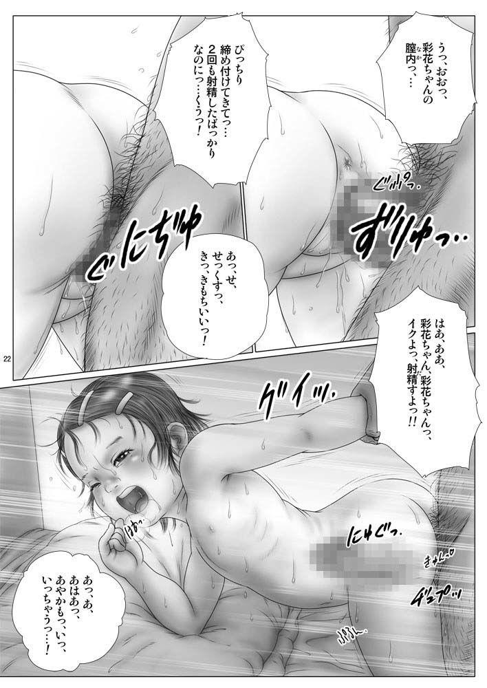 Love angels wife hentai comics