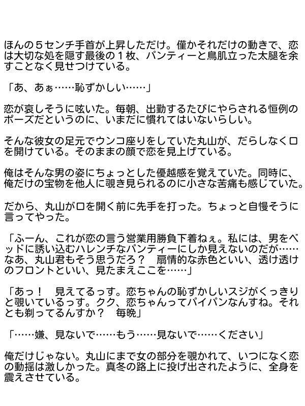 d_069709jp-004.jpgの写真