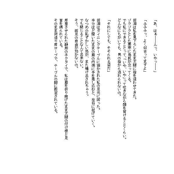 d_069736zerojp-001.jpgの写真