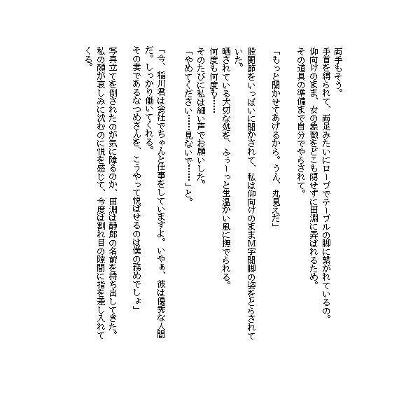 d_069736zerojp-002.jpgの写真